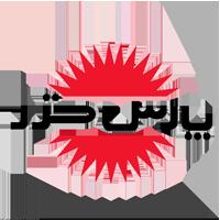 نمایندگی فروش محصولات و لوازم خانگی پارس خزر